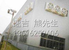 苏州吴江屋顶风机换气扇排风扇在苏州研发诞生