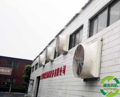 徐州负压风机运用到钢铁厂屋顶排烟降温