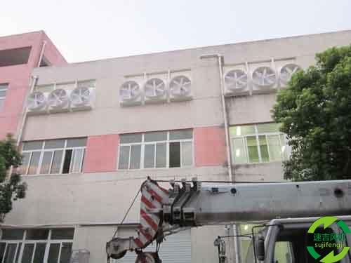 上海屋顶排烟风机_常州负压风机_负压排风扇_水
