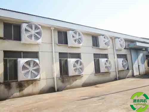车间排烟风机_换气扇_车间排烟设备_通风设备_水