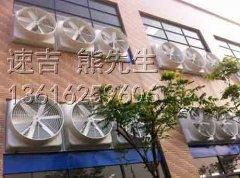 工业排风扇和换气扇区别,工业排风扇厂家品牌,功率