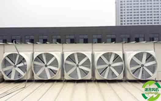江阴屋顶风机安装,宜兴负压风机案例,南通通风机