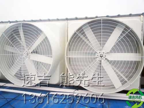 金华水帘降,永康屋顶风机,东阳负压风机