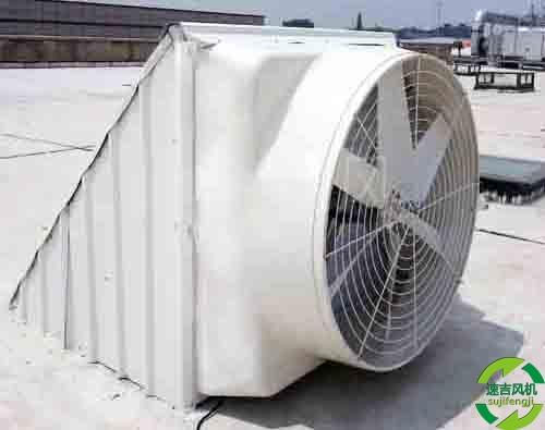 屋顶风机安装,屋顶风机安装流程规范