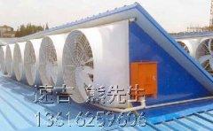 耐酸碱玻璃钢屋顶风机,DWT玻璃钢屋顶风机