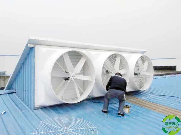 负压风机通风降温增加车间含氧量