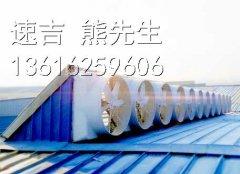 屋顶风机分类,屋顶风机生产厂家,质厂家推荐