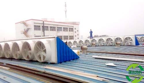 1460型屋顶风机有效改善车间仓库通风不畅问题