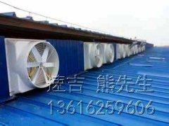 屋顶风机分类大全|屋顶风机安装调试衔接|生产厂家