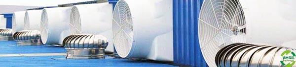 焊接车间用排烟风机_排风扇_负压风机_工业厂房