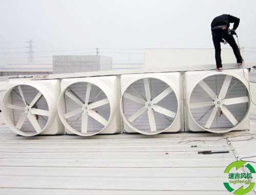工业通风机枣庄,滕州工厂用换气扇风量大厂家