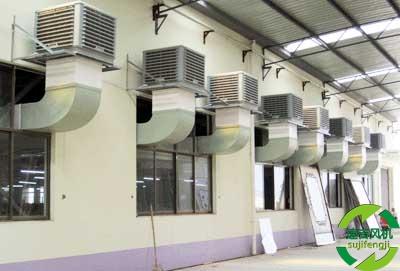 工业冷风机_水空调_抽风机_换气扇_水帘纸_冷风机