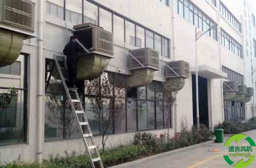 水空调价格_水空调势_苏州速吉水空调厂家