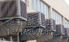 冷风机多少钱一台,冷风机哪个牌子好,速吉牌