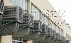 工业冷风机效果怎么样,哪个牌子工业冷风机好