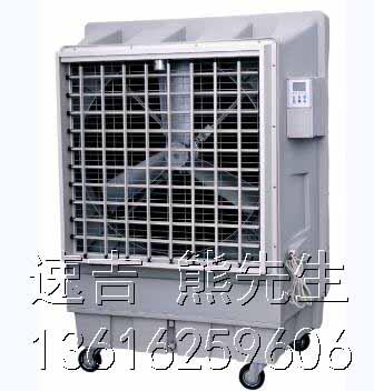 岗位送风设备选择风量18000立方移动水空调倍爽