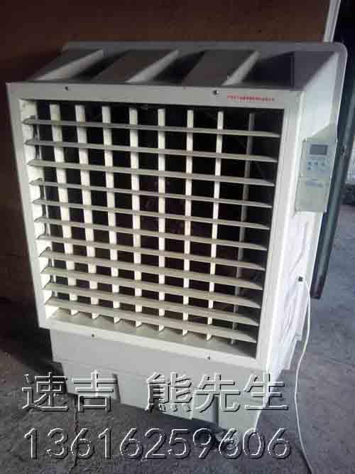 水空调,滁州水冷空调,芜湖移动水空调,环保风机